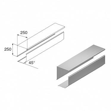 Короб защитный RB250